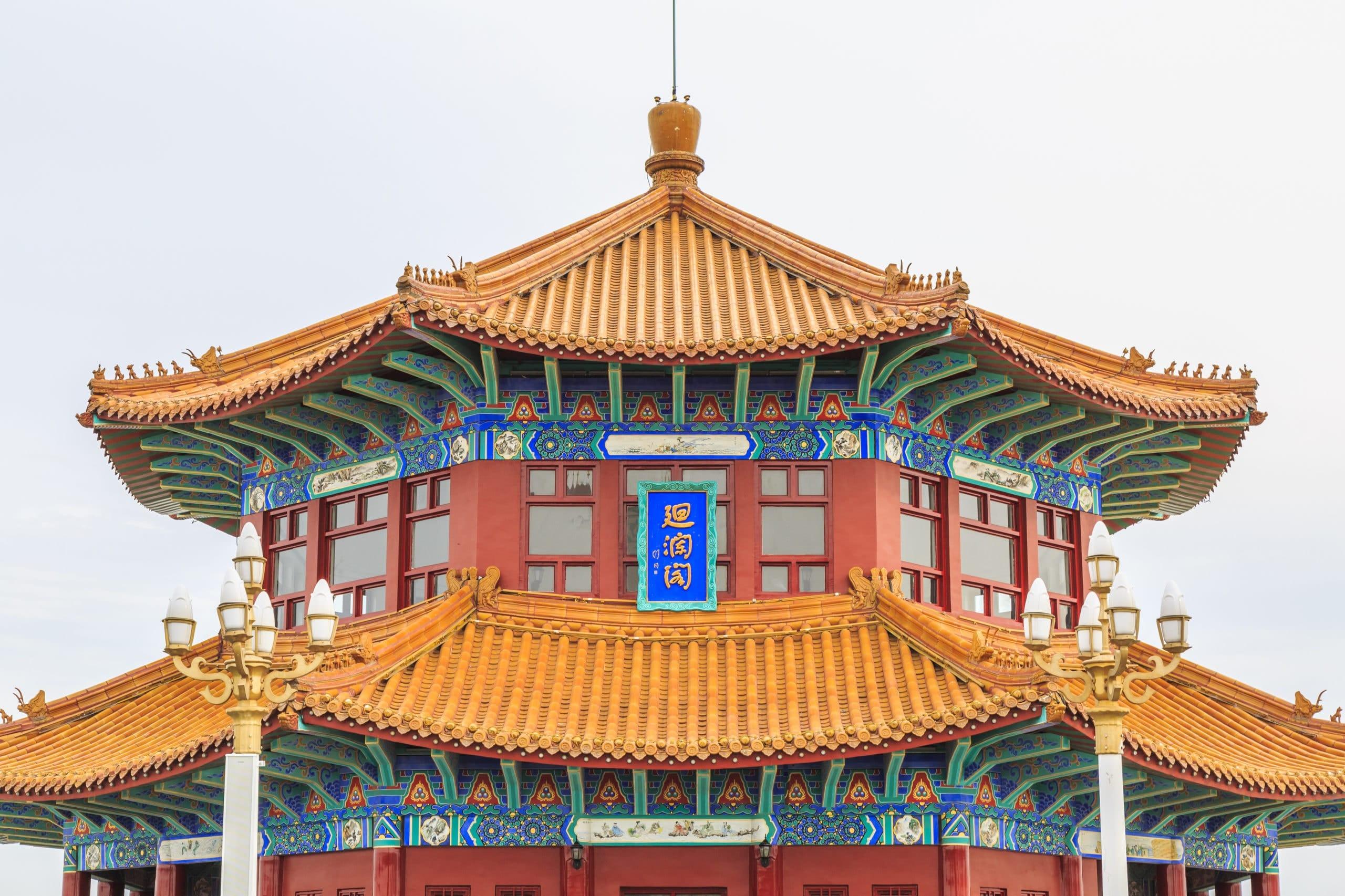 Die traditionelle chinesische Medizin beruht auf dem harmonischen Fließen der Lebensenergie Qi